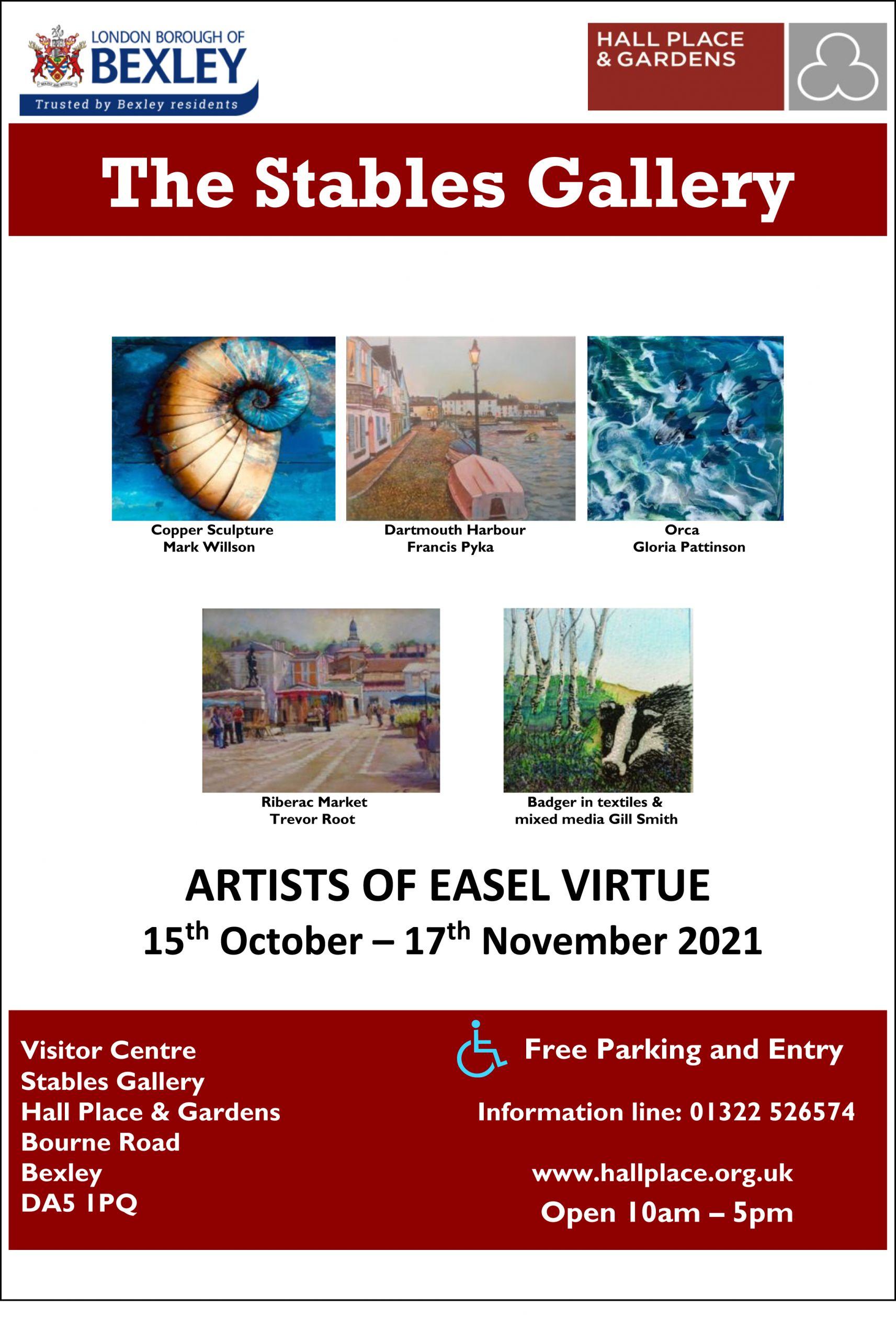 art exhibition advertising poster